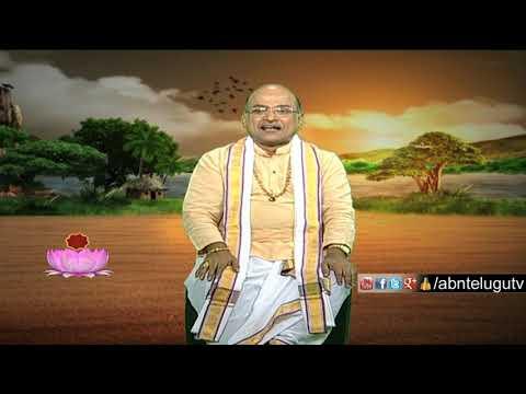 Garikapati Narasimha Rao | Nava Jeevana Vedam | Full Episode 1467 | ABN Telugu
