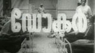 Dr.Love - Doctor 1963: Full Length Malayalam Movie