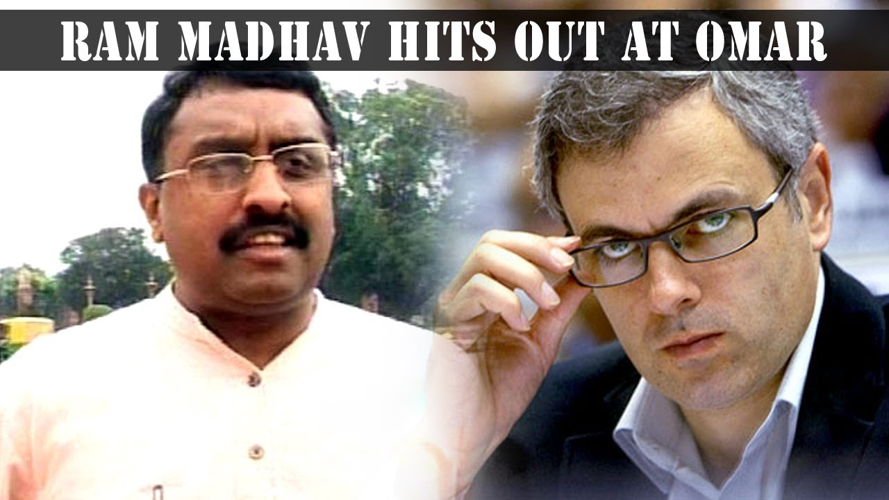 RSS criticizes J&K Chief Minister's comment about Article ...