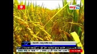 Krishe- Land -Apu -mytv - news -01 -06 -15