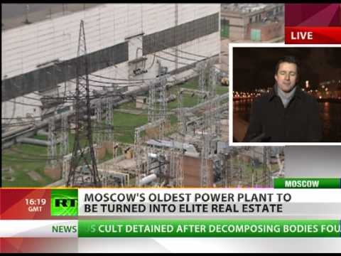 Lights out! Moscow oldest power plant to be turned into elite real estate