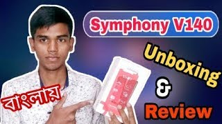 Symphony V140 Unboxing and Review in bangla | Symphony Mobile |