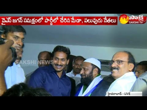 TDP MLA Meda Mallikarjuna Reddy Joins YSRCP In The Presence Of Chief YS Jagan Mohan Reddy
