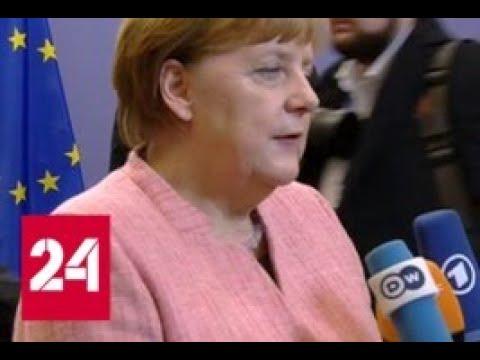 Отравление Скрипаля: Меркель призвала дождаться выводов ОЗХО - Россия 24