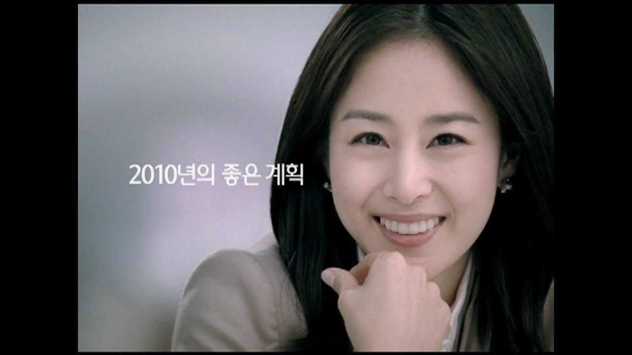 [CM] 金泰希 Kim Tae Hee - 韓亞金融集團 Hana Financial Group 00:20 ...
