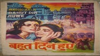 BAHUT DIN HUE - Madhubala, Rattan Kumar, Agha