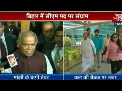 With Manjhi's defiance, Sharad Yadav's MLA meeting gets crucial