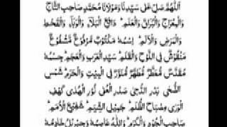 Darood-e-Taj with Recitation Transliteration and Translation In Urdu & English