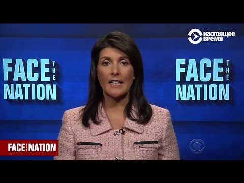 США введут новые санкции в отношении России из-за Асада   НОВОСТИ