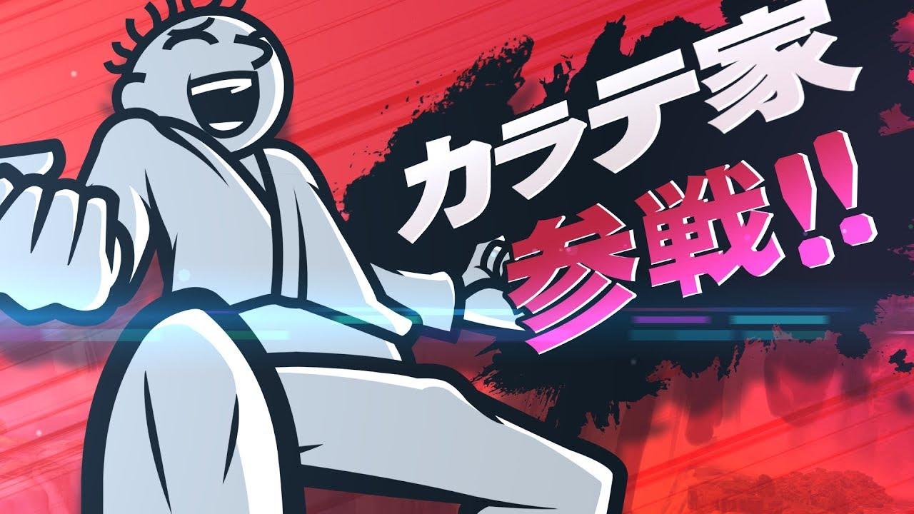 大乱闘スマッシュブラザーズ SPECIALの画像 p1_24