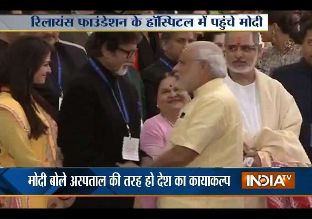 Narendra Modi inaugurates HN Reliance Foundation hospital - YouTube