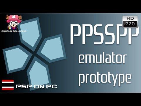 [How To Make] PPSSPP - เล่น PSP บน PC + การตั้งค่าโปรแกรม