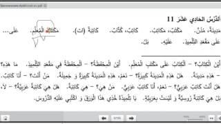 арабский язык дмитрий петров Favorites Add
