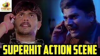 Best Action Scene Of The Day | Sishya Kannada Movie | Kannada Action Movies | Kannada Filmnagar