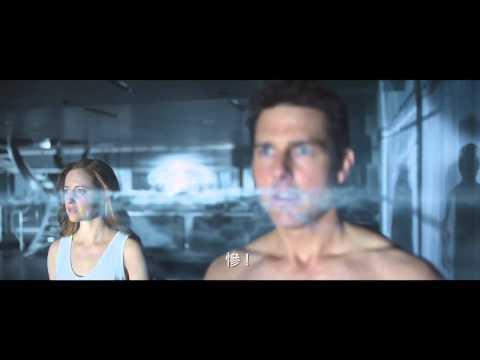 攻‧元2077 (Oblivion)電影預告