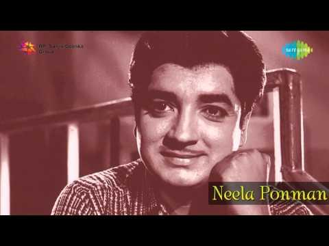 Neela Ponman | Theyyam Theyyam song