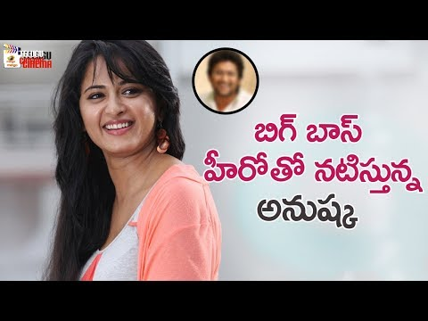 Anushka Shetty Upcoming Telugu Movie UPDATE | 2018 Latest Tollywood Updates | Mango Telugu Cinema