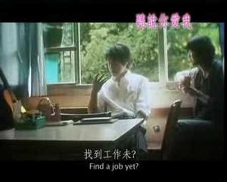 電影情人夢 (Rainbow Song)電影預告