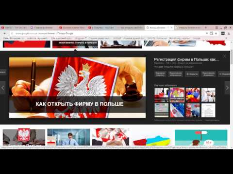 Как открыть свой бизнес в Польше без посредников