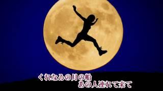 【新曲】 十三夜月/美川憲一 cover shp once again