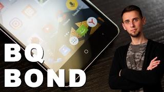 BQ Bond – альтернатива Meizu и Xiaomi?
