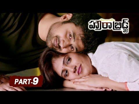 Howra Bridge Full Movie Part 9 - 2018 Telugu Full Movies - Rahul Ravindran, Chandini Chowdary