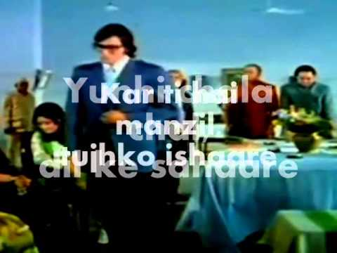 Ruk jaana nahin tu kahin haar ke-Karaoke & Lyrics-Imtihan
