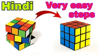 How to solve 3×3×3 rubik cube in 5 minute / 100% solve