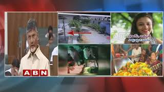 CM Chandrababu Naidu Responds On Pranay Stabbed Case | AP Assembly Monsoon Session | ABN Telugu