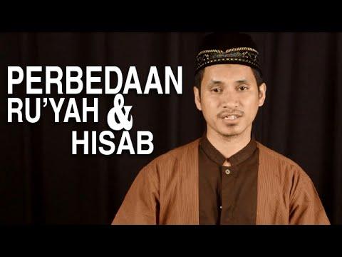 Serial Fikih Islam 2 - Episode 02: Perbedaan Rukyah Dan Hisab - Ustadz Abduh Tuasikal