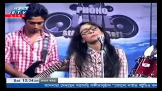 amar bondhu doyamoy Bangla folk Song Live performance 2016 by Trin Banglade