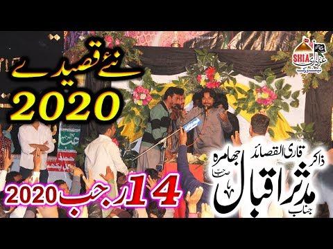 Zakir Mudasir Iqbal Jhamra || 14 Rajab 2020 || Paracha Colony Shahdara Town Lahore