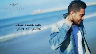 Wael Said - Habibet Albi 2017  // وائل سعيد - حبيبة قلبي