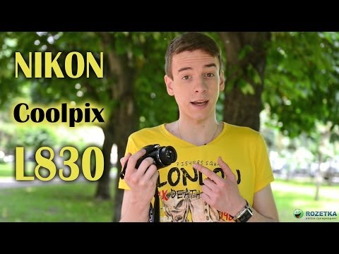 Nikon Coolpix L830: обзор фотоаппарата