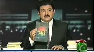 General Amir Abdullah Khan Niazi Badly Exposed by Hamid Mir With Historical Facts