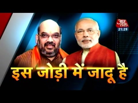 Vishesh: PM Modi - Amit Shah partnership sets BJP record