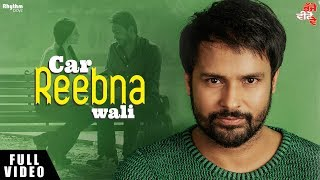 Car Reebna Wali | Amrinder Gill | Bhajjo Veero Ve | Releasing On 14th December