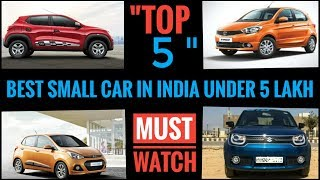 TOP 5  BEST SMALL CARS IN INDIA UNDER 5 LAKH