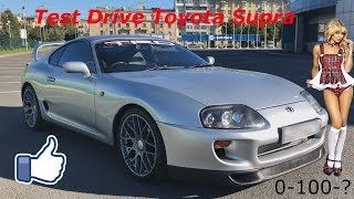 Test Drive Toyota Supra A80 2JZGTE JDM.