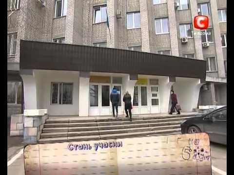 смотреть онлайн беременна в 16 украина: