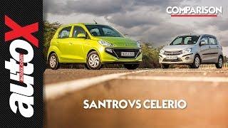 Hyundai Santro AMT vs Maruti Suzuki Celerio AMT | Comparison  | autoX