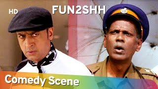 Fun2shh - Gulshan Grover - Comedy Scene - Shemaroo Bollywood Comedy