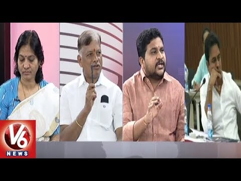 Special Debate : Chandrababu Purchased Congress, Alleges KTR | Good Morning Telangana | V6 News