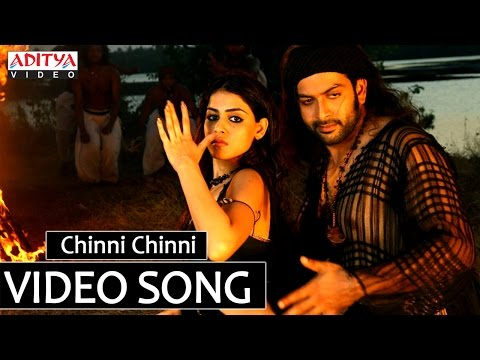 Urumi Movie Video Songs - Chinni Chinni Song video