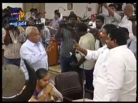 Tense Situation At Vijayawada Municipal Corporation Meet