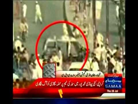 Pakistan Media Team SAMAA attacked by ANP terrorist in Karachi