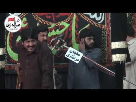 Zakir Ghulam Jafar Raza I Majlis 29 Muharram 2018 I Qasiday And  Masiab I
