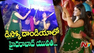 Dandiya Dance and Navratri Celebrations in Hyderabad | NTV
