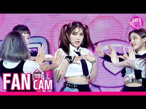 [안방1열 직캠4K] 전소미 'BIRTHDAY' 풀캠 (SOMI FanCam)│@SBS Inkigayo_2019.7.7