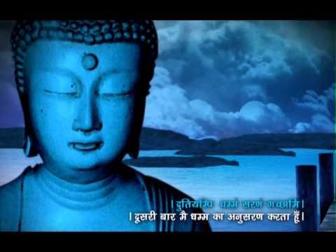 Buddha Vandana